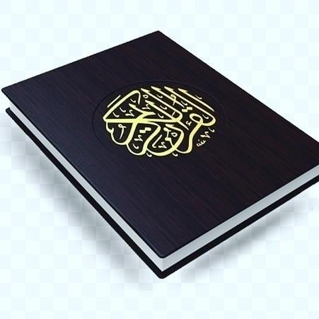 Al (@alquranlab) Cover Image
