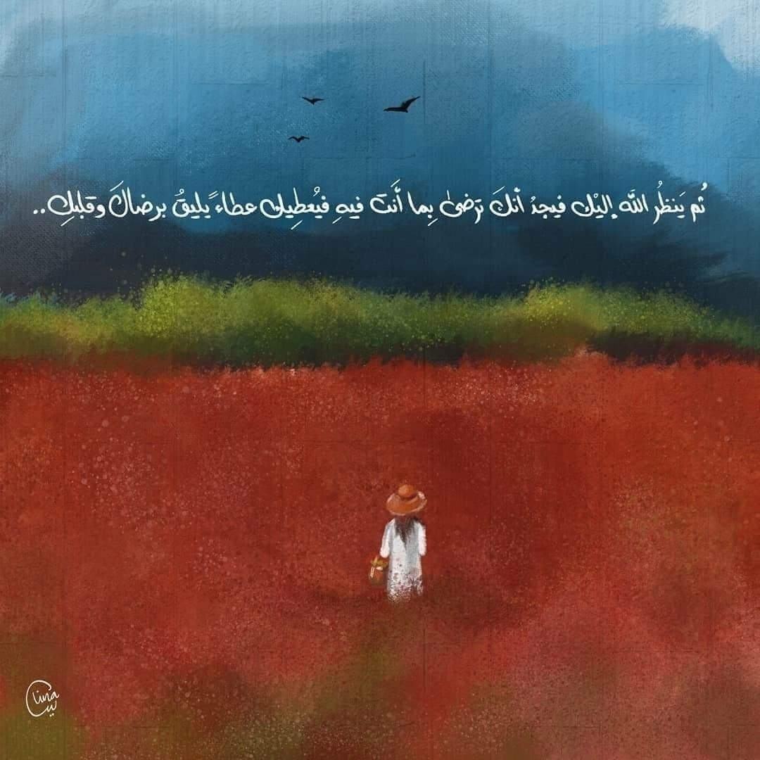 r (@rimalaamirrostom) Cover Image