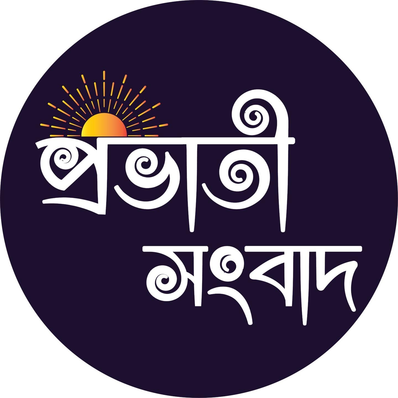 Provati Shongbad (@provatisongbad45) Cover Image