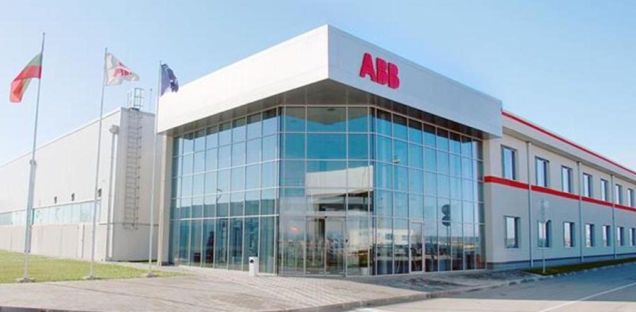 ABB eMart (@abbemart) Cover Image