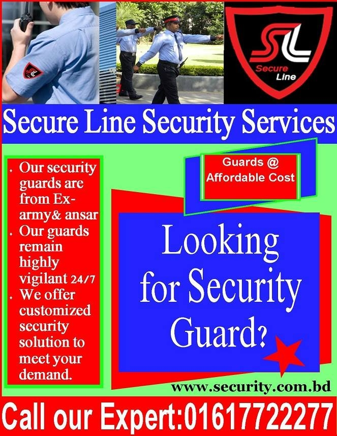 Secure Line (@rb55250547) Cover Image