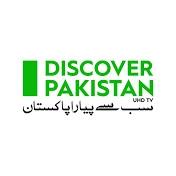 DiscoverPakistanHDTV (@discoverpakistanhdtv) Cover Image