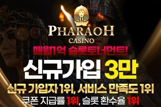 Casino Site (@casinosite07) Cover Image