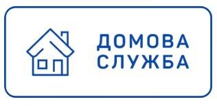 domslugba ua (@domslugba) Cover Image