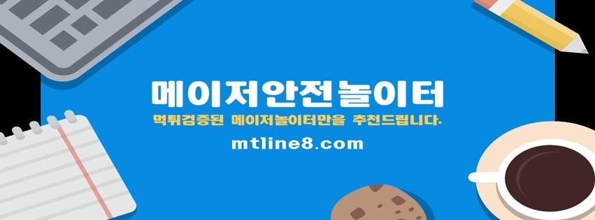 먹튀검증업체 온라인사설바둑이게임주소 몰디브바둑이 적토마게임 메이저사이트목록 (@maxqin9544) Cover Image